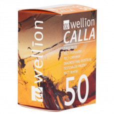 Тест для глюкометра Wellion Calla №50