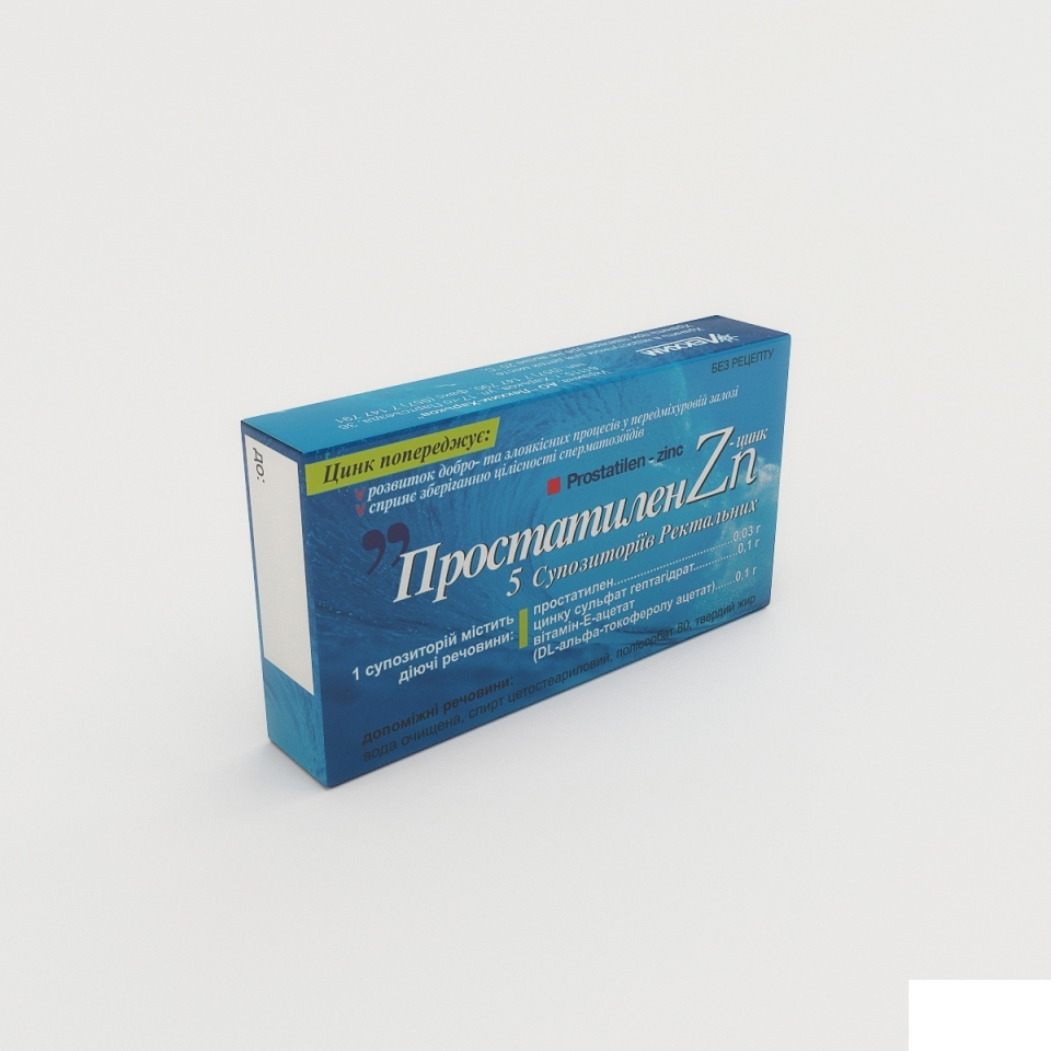 Аденома простатит и лечение цинк простатит ремиссия