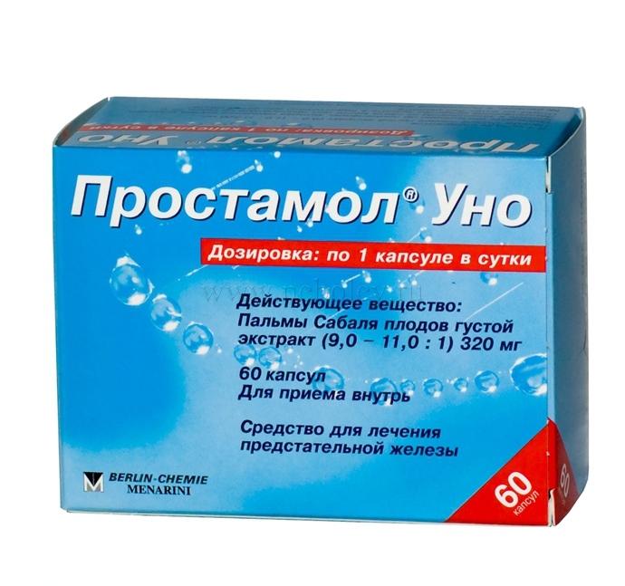 Что попить для профилактики простатита эффективные свечи от простатита и геморроя